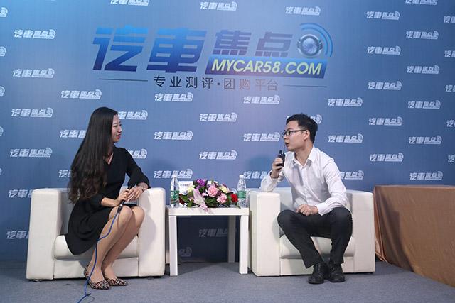力帆汽车李二磊:加大MPV竟争力 大步迈进新能源市场