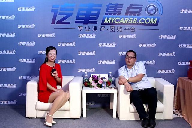 建驰汽车王新行:众泰汽车产品给力 销量呈上升趋势