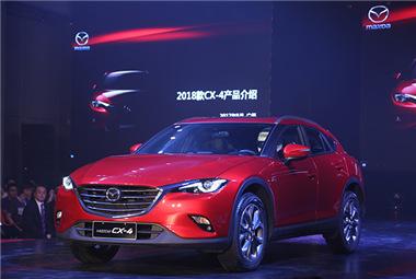 全系新增GVC 2018款马自达CX-4购车指南