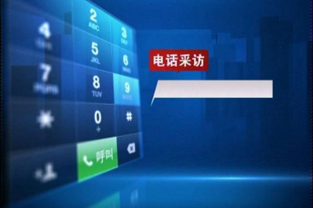 东本机油门 吉林省CR-V车主电话采访实录