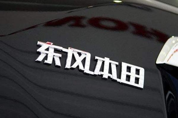 东本机油门:召回涉事车辆 三管齐下消隐患
