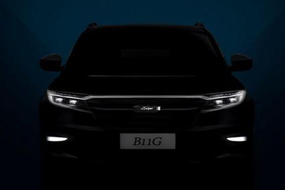 众泰全新SUV B11G预告图曝光 是更帅的换代T600?
