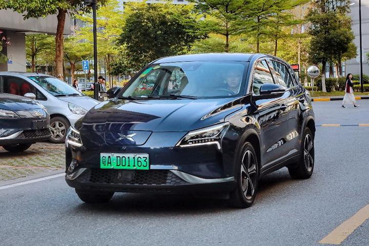 造车新势力小鹏汽车获首张新能源专用号牌