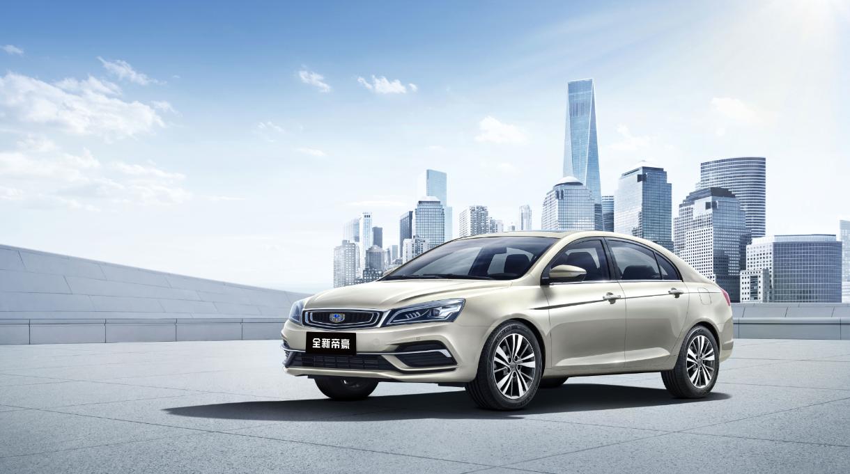 重塑榜样之路,试驾中国品牌轿车领军者全新帝豪