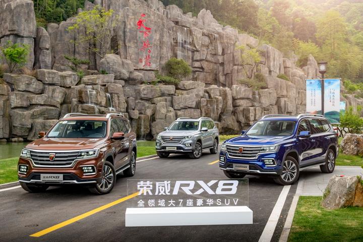 左手家庭右手远方 最理想的全领域豪华SUV就该这样子