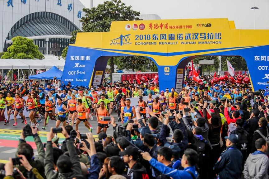 燃江城,这是一场走都要走完的最美马拉松!