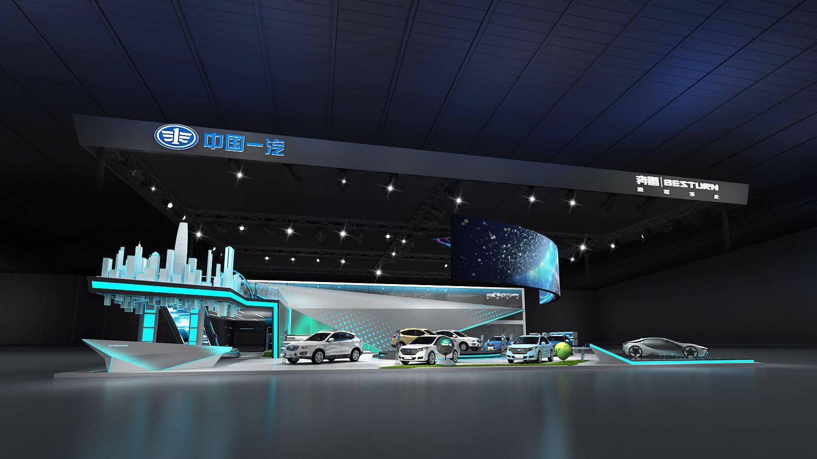 全新大奔腾品牌北京车展,有这四大看点