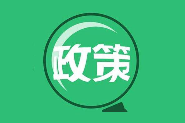 开四停四!广州正式公开征求实行交通限外、限行意见