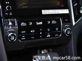 autohomecar__wKjB0lnA8pqAPNXEAAQsA-07Im0750