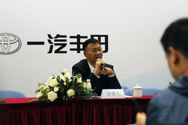 一汽丰田高层专访 奕泽下半年上市 将推EV车型