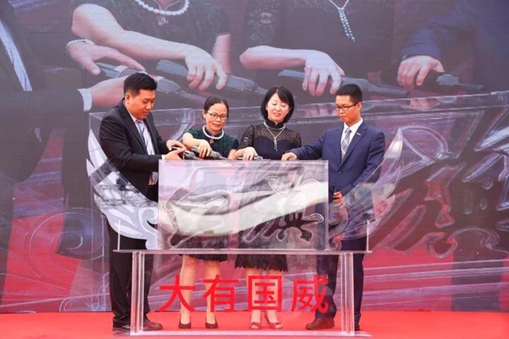 南京大有国威红旗体验中心盛大开业