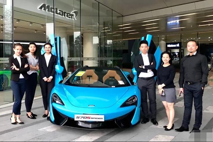 迈凯伦深圳荣获2017年中国年度零售商大奖