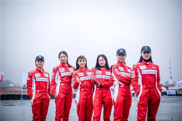 赛道上的巾帼,中国第一支纯电女子赛车队将成立