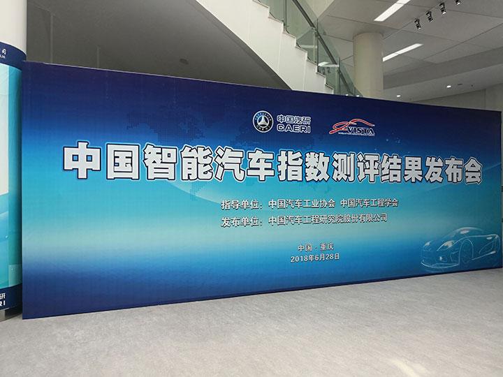 深谙中国驾驶场景 长安抢占汽车智能化时代先机