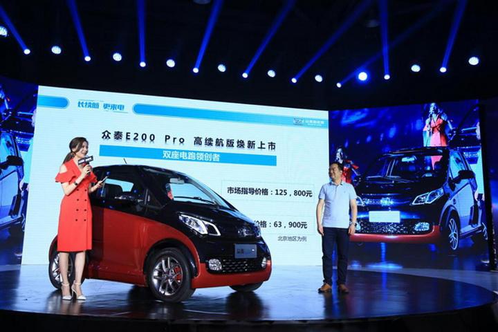 超亲民  众泰E200 Pro上市 补贴后售6.39万元