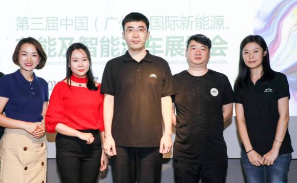2018广州新能源智能汽车展7月再掀新热潮