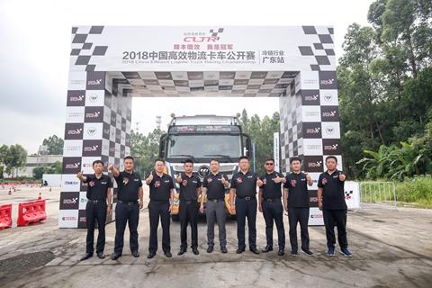 """为冷链物流降本增效提供""""加速度"""" 2018中国高效物流卡车公开赛广东站举行"""