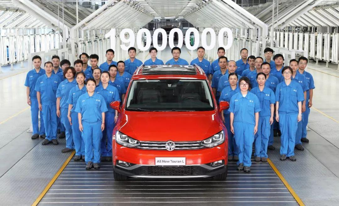 产销联动实现规模增长 上汽大众迎第1900万辆汽车下线