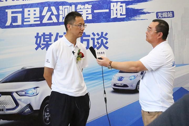 """江淮新能源,""""万里公测第一跑""""无锡站,江淮iEV6E,采访"""