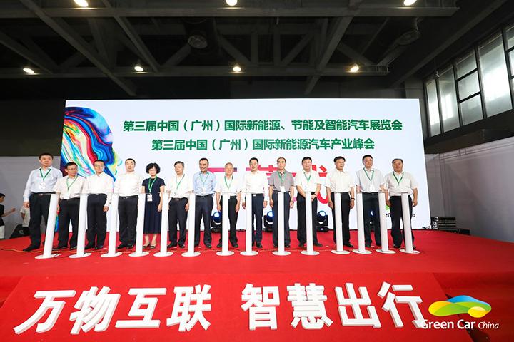 引领出行新风潮 2018广州新能源智能车展开幕