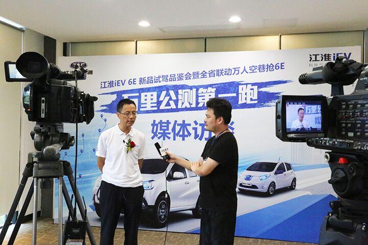瞄准市场需求推动产品创新 专访江淮新能源汪光玉