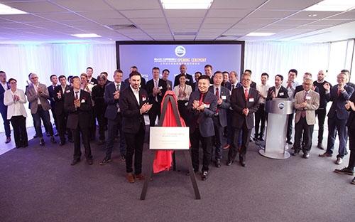 打造全球最优秀的移动出行设计中心  上汽设计伦敦前瞻设计工作室正式揭牌成立