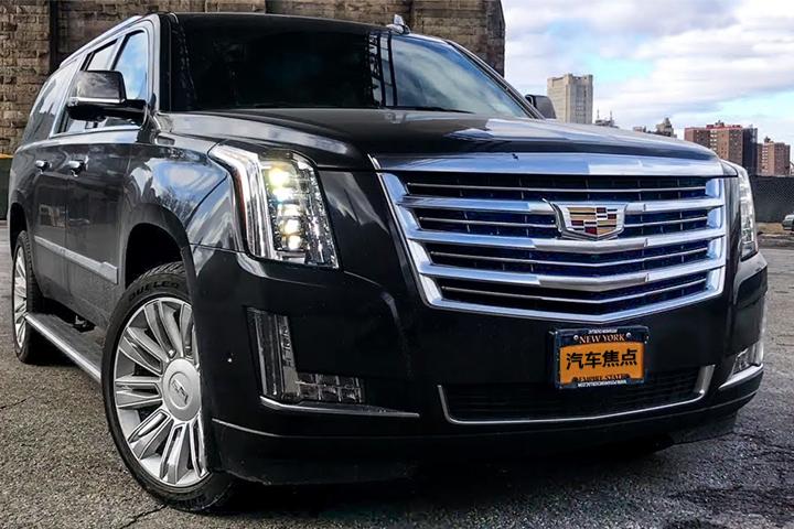 《焦点翻译》:2018款凯迪拉克凯雷德ESV-全尺寸豪华SUV