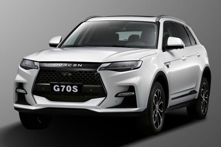 将于9月28日上市 大乘G70s预售12.5万元起