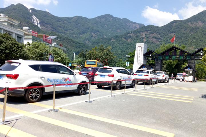 超级车友会第三季  广州建强分会  携手风迷 畅享盛夏
