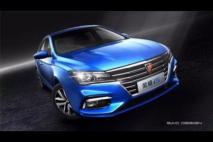 自主家轿又一力作 上汽荣威i5将于年底上市