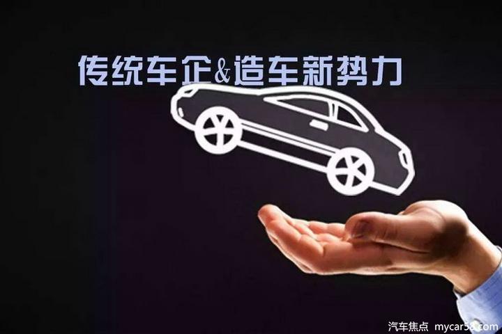 -11.6%创7年来最大降幅 中汽协发布9月份国内汽车销量