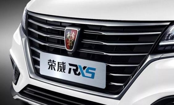 荣威RX5 20T高端铂金系列再添新作 全方面满足用车需求