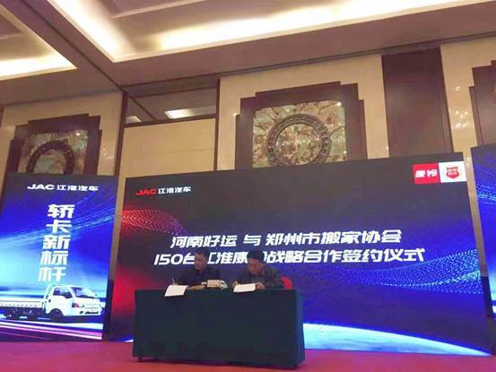 """前方高能,速来围观 货车界""""网红""""江淮轿卡X5闪耀郑州"""