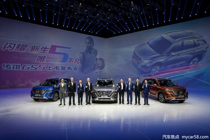 推9款车型/10.98万元起售 全新传祺GS5正式上市