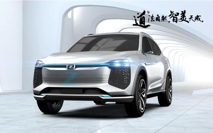 """众泰Z500EV Pro引领""""智美中国车""""布局广州车展"""