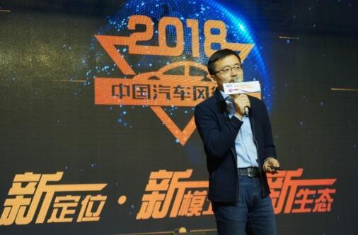 2018中车汇颁奖盛典闪耀南京