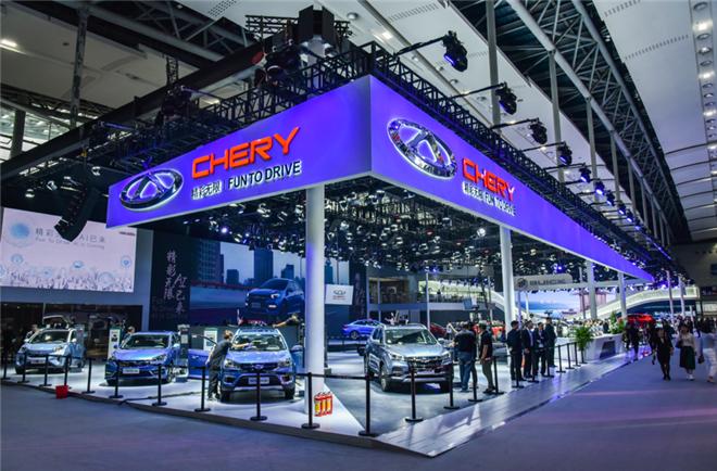 奇瑞全系亮相广州车展 打造世界级中国品牌