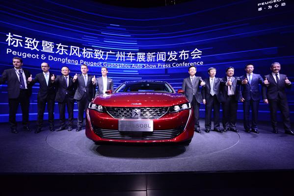 感·为心动!东风标致新一代508L首秀广州车展
