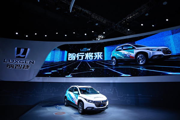 """纳智捷智行将来 """"新世代电玩 纯电SUV""""重磅亮相"""