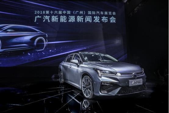 全球首款超长续航AI纯电定制座驾Aion S广州车展重磅首发