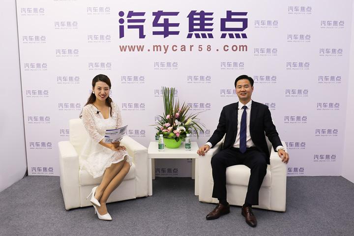 2018广州车展专访捷途营销中心副总经理陈俊生