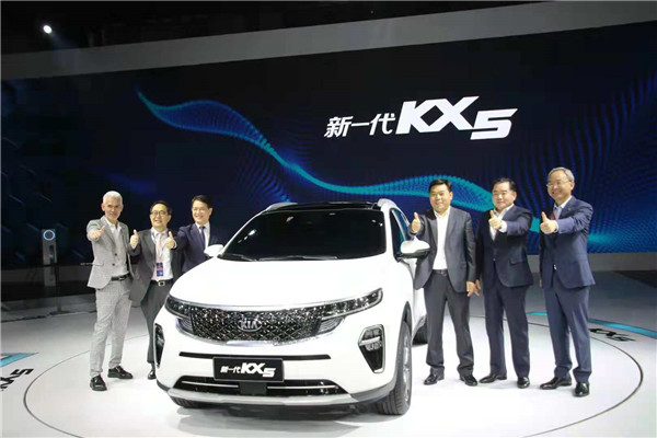东风悦达起亚新一代KX5、K5 PRO闪耀广州车展 创领汽车生活