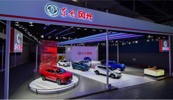 东风风光SUV家族共同征战广州车展  彰显年轻活力