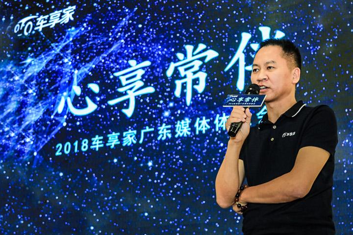 直营门店42家 广东车享家稳步拓展为用户提供优质养车服务!