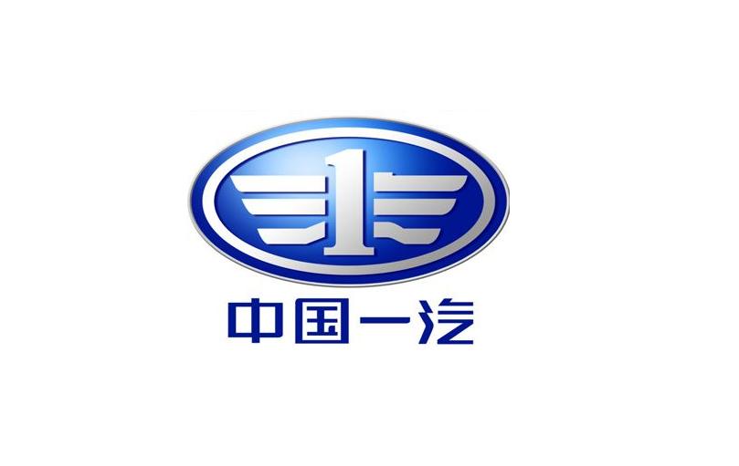 改革开放40年:中国一汽产品线羽翼丰满