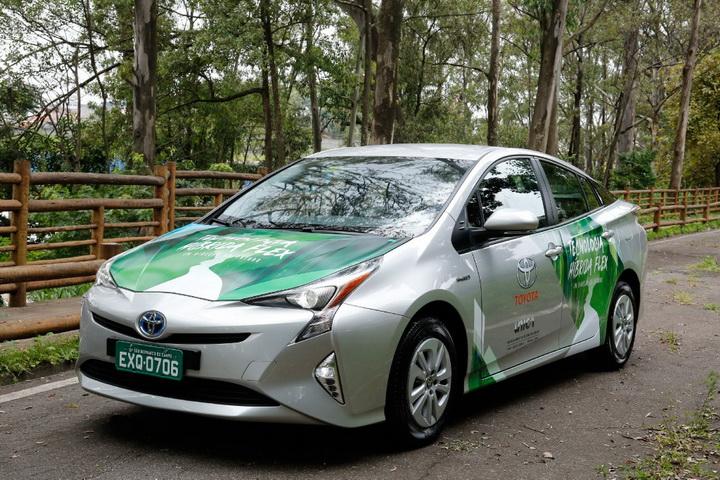明年底投产 丰田宣布将在巴西生产世界首辆乙醇混动车