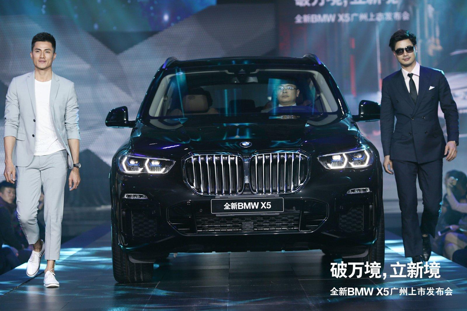 尽显王者本色 重塑级别标杆 全新BMW X5(广州)耀然上市