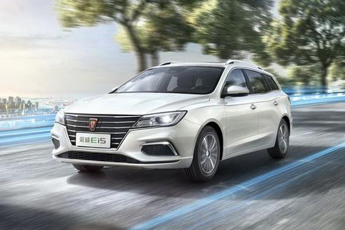 全球首款电动旅行车 荣威新Ei5上市售12.88万起