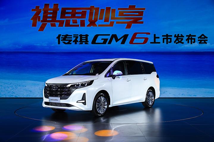 配置超越同级合资,首推豪华版,广汽传祺GM6购车指南