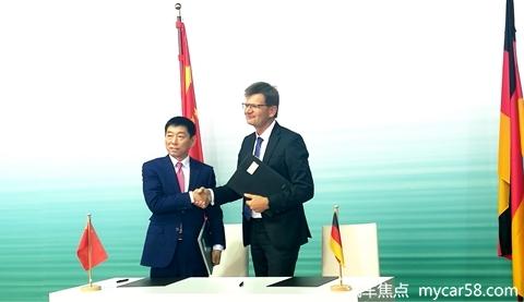 长城汽车与宝马签署合资合作协议.jpg